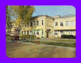 Городская поликлиника пинск телефон регистратуры